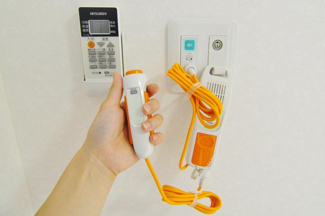 アルグラン市ノ川-各居室緊急通報装置
